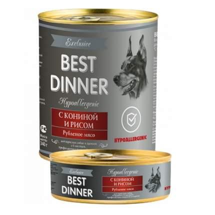 Консервы для собак Best Dinner Exclusive Hypoallergenic, конина, рис, 340г