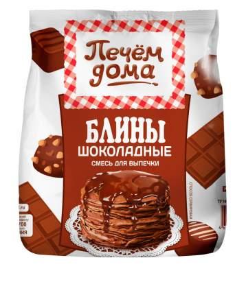 Смесь для выпечки Печем дома блины шоколадные 300 г