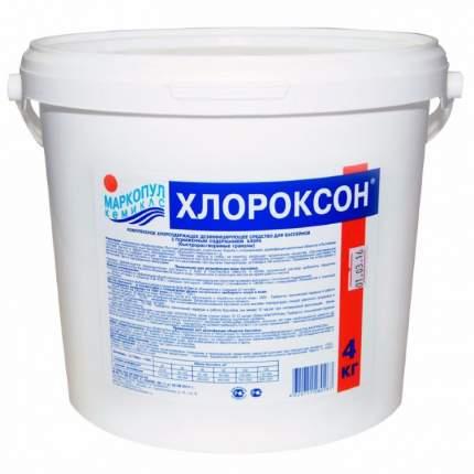 Средство для чистки бассейна Маркопул Кемиклс М46