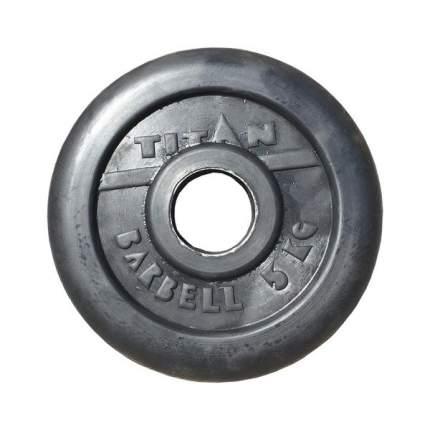 Диск для штанги MB Barbell Titan Profy 5 кг, 51 мм