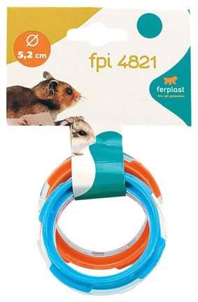 Дополнительный элемент для туннеля для хомяков Ferplast FPI 4821, в ассортименте