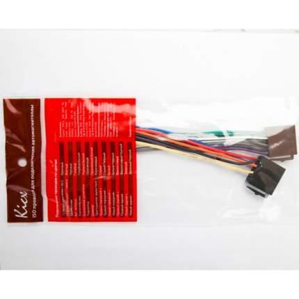Переходник автомобильный KICX 9601026