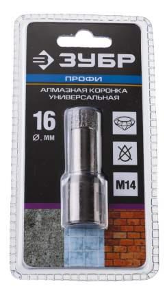 Алмазная коронка для угловых шлифмашин Зубр 29865-16