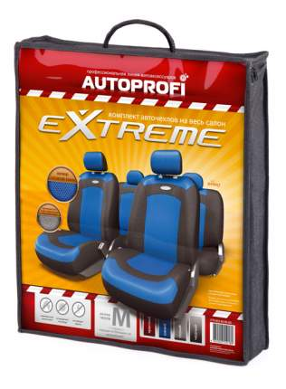 Комплект чехлов на сиденья Autoprofi Extreme XTR-803 BK/BL (M)