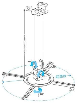 Кронштейн для видеопроектора Holder PR-104-W