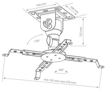 Кронштейн для видеопроектора KROMAX PROJECTOR-10