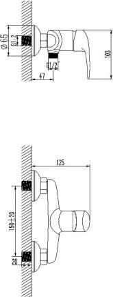 Смеситель для душа LEMARK Pramen LM3303C хром