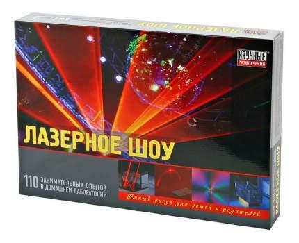 Набор для исследования Научные развлечения Лазерное шоу