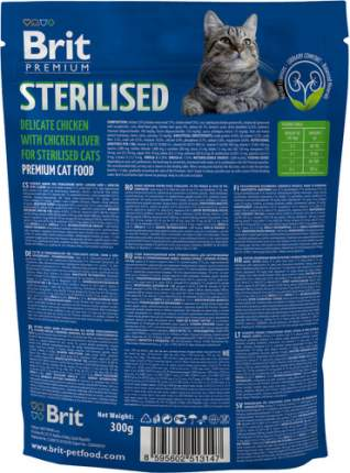 Сухой корм для кошек Brit Premium Sterilised, для стерилизованных, курица, печень, 0,3кг