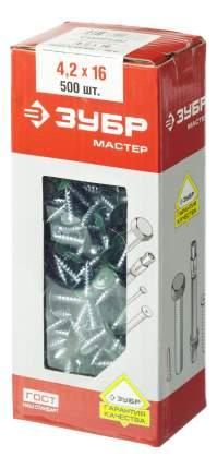 Саморезы Зубр 300191-42-016-6005 PH2, 4,2х16 мм, 500шт