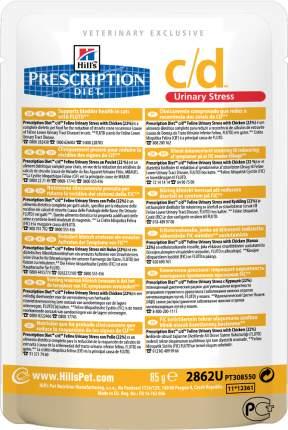 Влажный корм для кошек Hill's Prescription Diet c/d Urinary Stress, курица, 85г