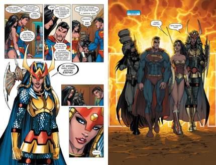 Графический роман Супермен / Бэтмен, Супердевушка