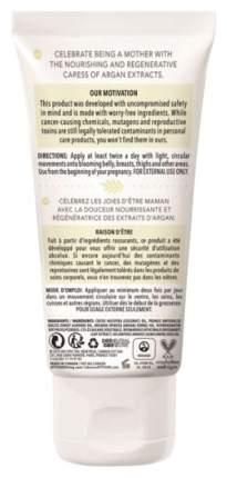 Натуральное масло против растяжек Attitude Blooming Belly Миндаль и Аргановое 75 мл
