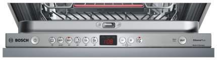 Встраиваемая посудомоечная машина 45 см Bosch SPV66MX10R