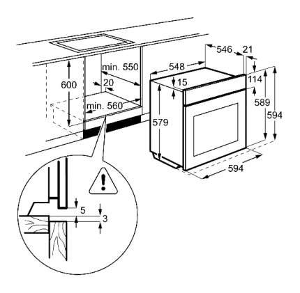 Встраиваемый электрический духовой шкаф Electrolux OPEA5559X Silver/Black
