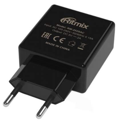 Сетевое зарядное устройство Ritmix RM-2025 2 USB 2A Black