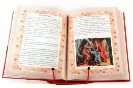 Моя первая Священная История в рассказах для детей П,Н, Воздвиженского