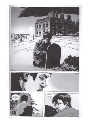 Комикс Ходячие мертвецы. Том 19