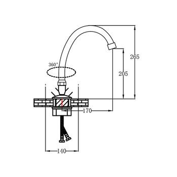 Смеситель для кухонной мойки РМС SL71-271F