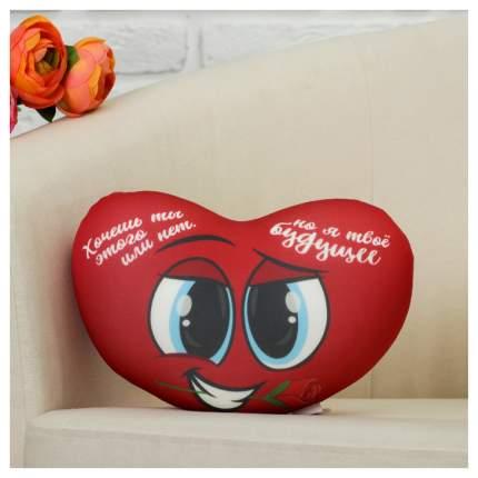 Мягкая игрушка-подушка Mni Mnu Хочешь ты этого или нет, но я твоё будущее