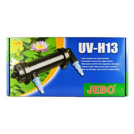 Ультрафиолетовый стерилизатор для аквариумов Jebo UV-H, 13 Вт