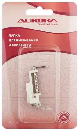 Лапка для для швейных машин Aurora, длявышивания и квилта