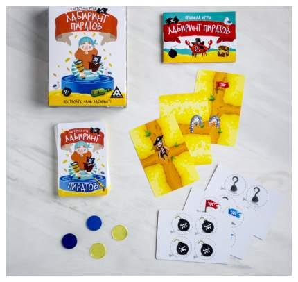 Настольная карточная игра «Лабиринт пиратов» ЛАС ИГРАС