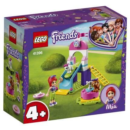 Конструктор LEGO Friends 41396 Игровая площадка для щенков