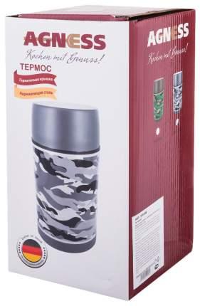 Термос Agness 910-096 Камуфляж 0,5 л