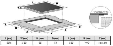 Встраиваемая электрическая панель Korting HIB 64940 B Maxi