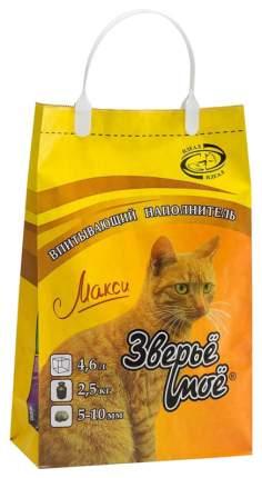 Наполнитель для кошачьего туалета Зверьё моё Макси, минеральный, впитывающий 4,6 л, 2,5 кг