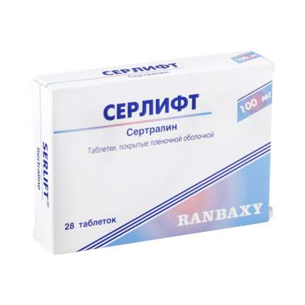 Серлифт таблетки 100 мг 28 шт.