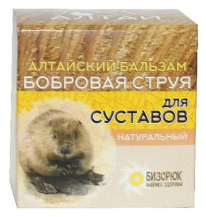 Бальзам Бизорюк Фабрика здоровья c бобровой струёй для суставов 50 мл
