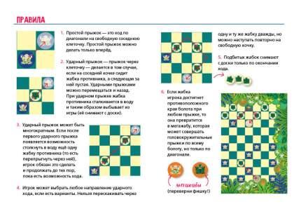 Семейная настольная игра Клевер-Медиа-Групп Веселые пекари Болотные шашки