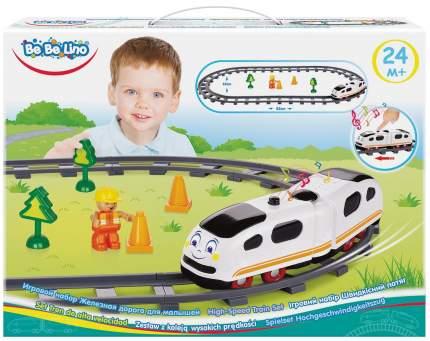Железная дорога Bebelino для малышей