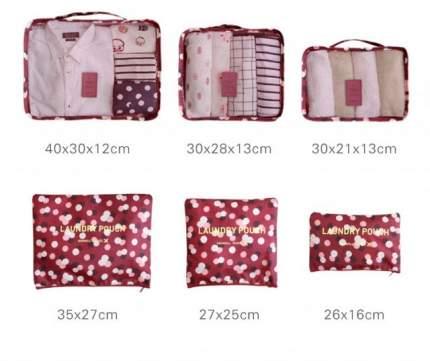 """Комплект из 6 органайзеров для багажа Homsu """"Бордовый Цветок"""""""