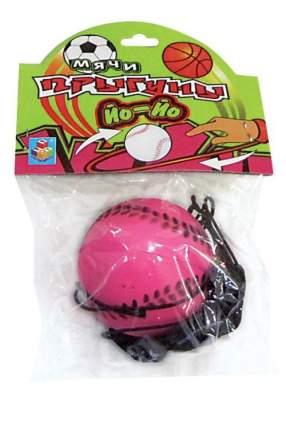 Мячик йо-йо на руку спорт разноцв. 6 см в пакете с хед.