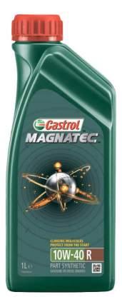 Моторное масло Castrol Magnatec 10w40 R А3/В4 ( 1л)