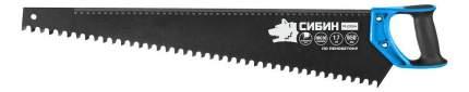Ручная ножовка по пенобетону СИБИН 15057