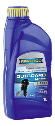 Моторное масло Ravenol Outboard 2T Mineral 5W-30 1л