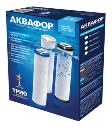 Картридж к фильтру для воды Аквафор Трио