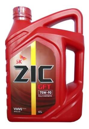Трансмиссионное масло ZIC 75w90 4л 162629