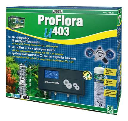 Система CO2 для аквариума JBL ProFlora u403, для аквариумов от 50 до 400 литров