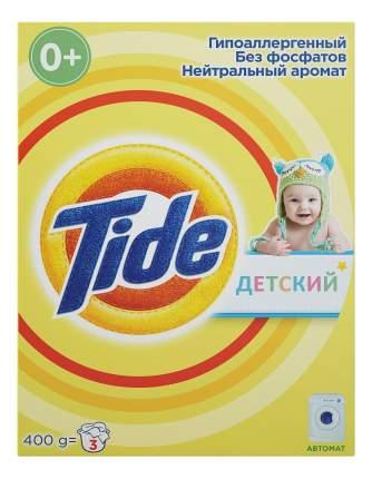 Стиральный порошок для детского белья Tide 81575998