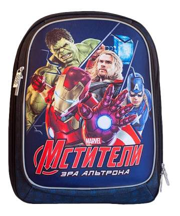 Рюкзак детский Росмэн жесткий Мстители Marvel