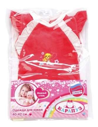 Комплект Одежды для куклы Карапуз 40-42 см боди с шапочкой