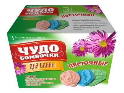 Чудо-Бомбочки для ванны Каррас Цветочные