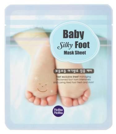 Маска для ног HOLIKA HOLIKA Silky Foot, 2х18 мл