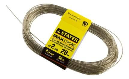 "Трос хозяйственный Stayer ""MASTER"",, 20 метров, 2,0мм"