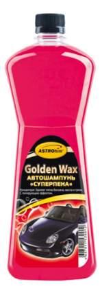 Автошампунь суперпена ASTROhim golden wax 1 л